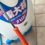 除草剤の散布方法
