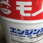 乗用草刈機のオイル交換Kawasaki-FH531V