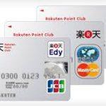 国税クレジットカードお支払サイトで消費税を支払う