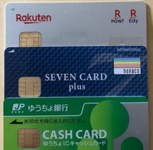 カード キャッシュ ゆうちょ ic