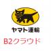 ヤマト運輸B2クラウド Windows10で使えるブラウザはIE11だけ!